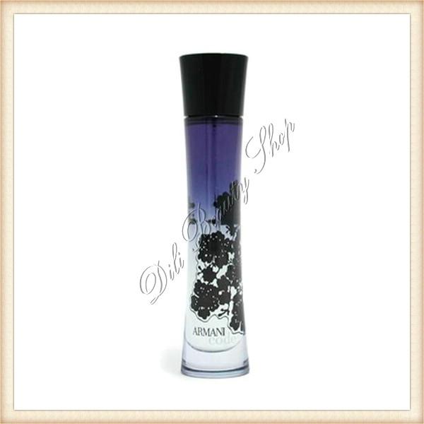 ARMANI Code For Women EDP parfum dama femei